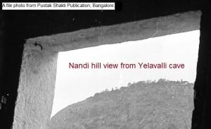 NandiHill